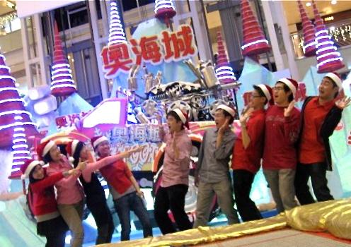 Justsing Christmas 2009