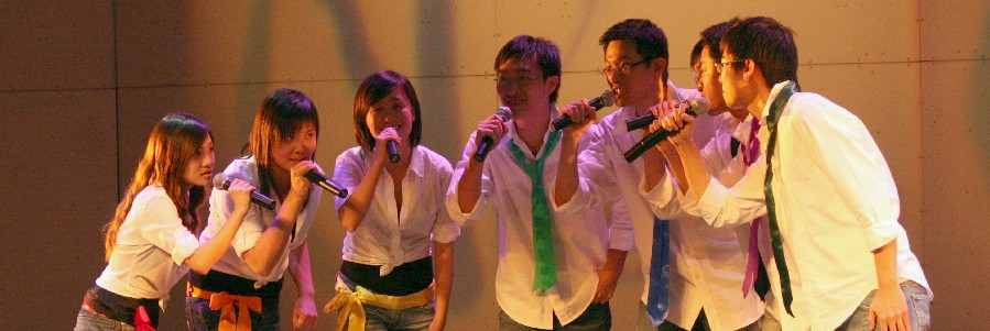 Justsing at Taiwan 2008