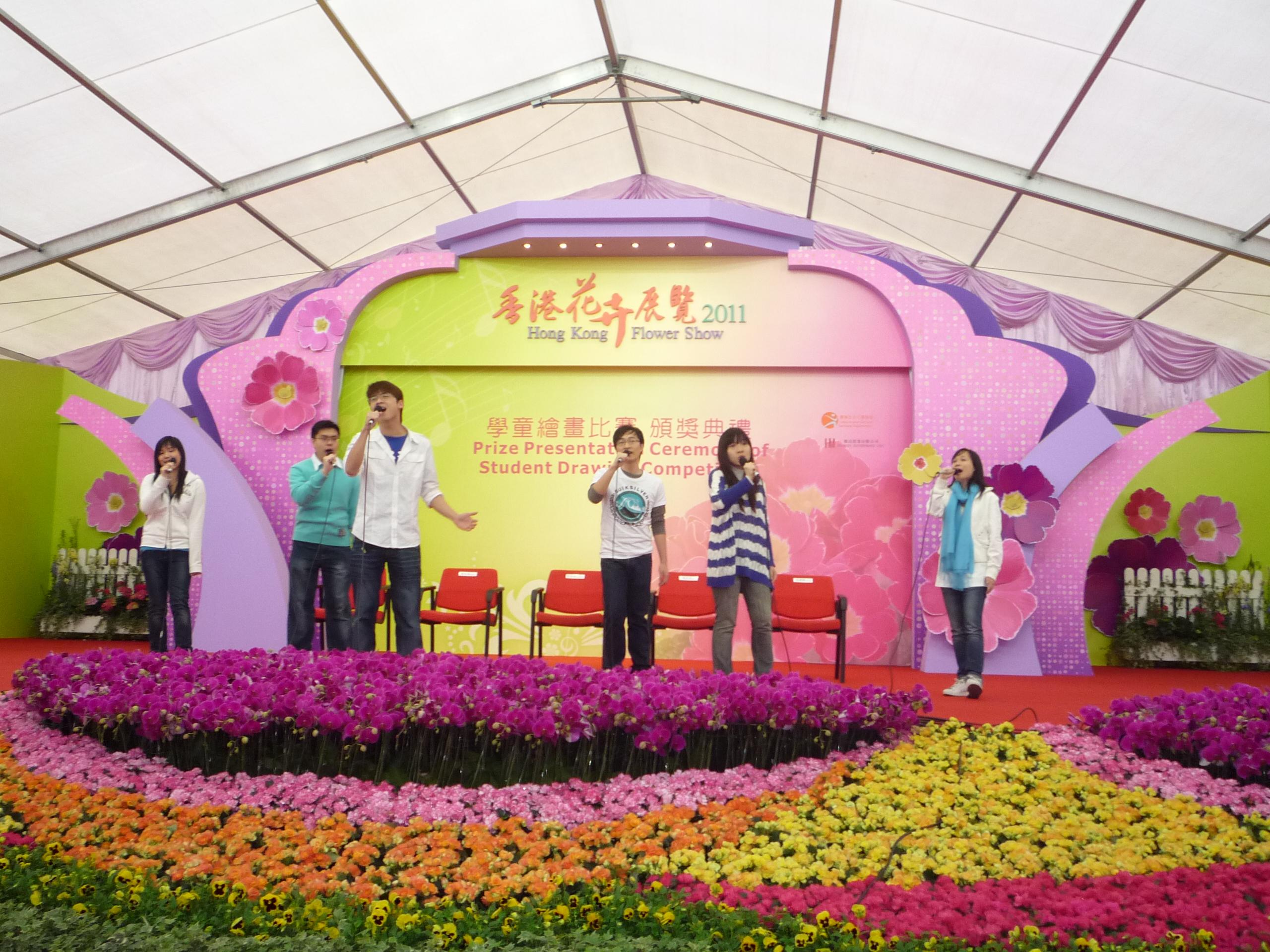 2011年香港花卉展覽