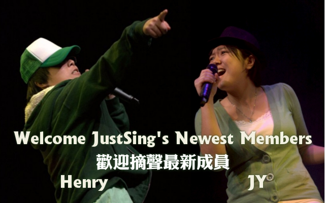 Henry and JY