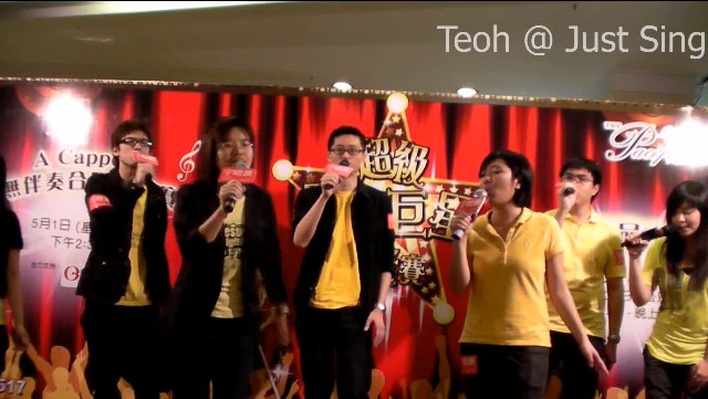 JustSing Vocal Percussionist Teoh